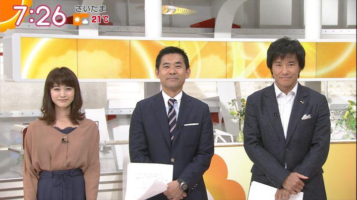 2017年10月05日新井恵理那の画像21枚目