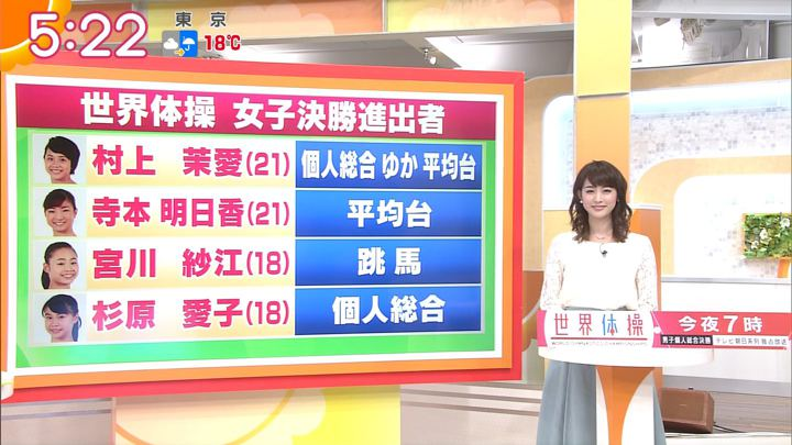 2017年10月06日新井恵理那の画像06枚目