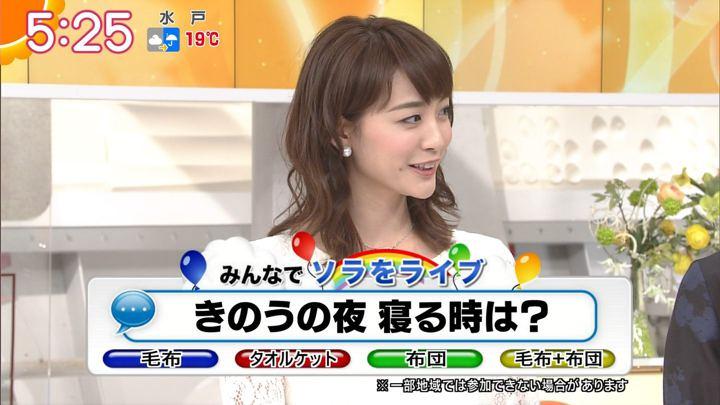 2017年10月06日新井恵理那の画像07枚目