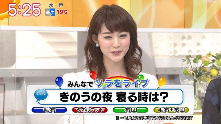 2017年10月06日新井恵理那の画像08枚目