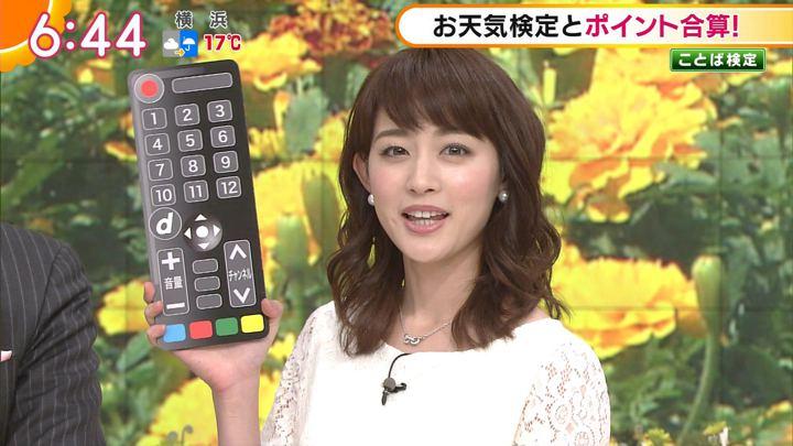2017年10月06日新井恵理那の画像15枚目