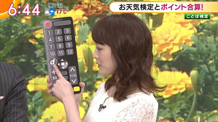 2017年10月06日新井恵理那の画像16枚目
