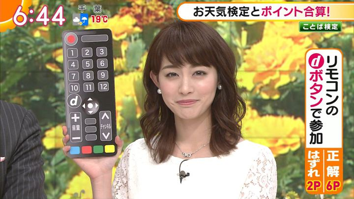 2017年10月06日新井恵理那の画像17枚目