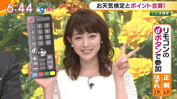 2017年10月06日新井恵理那の画像18枚目