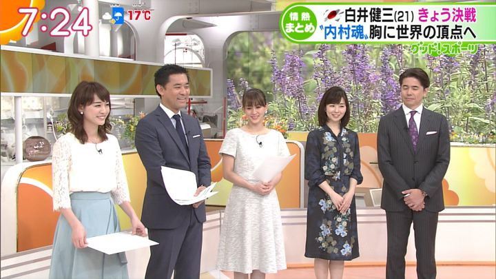2017年10月06日新井恵理那の画像19枚目