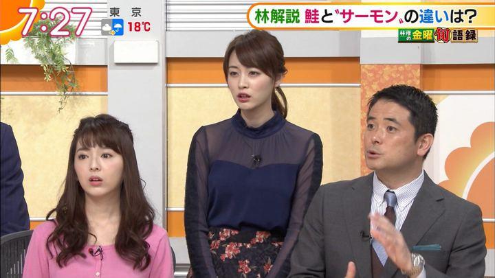 2017年10月06日新井恵理那の画像21枚目