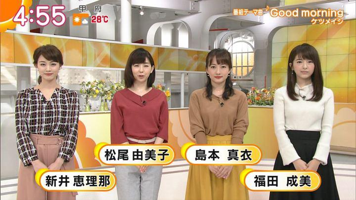 2017年10月09日新井恵理那の画像01枚目