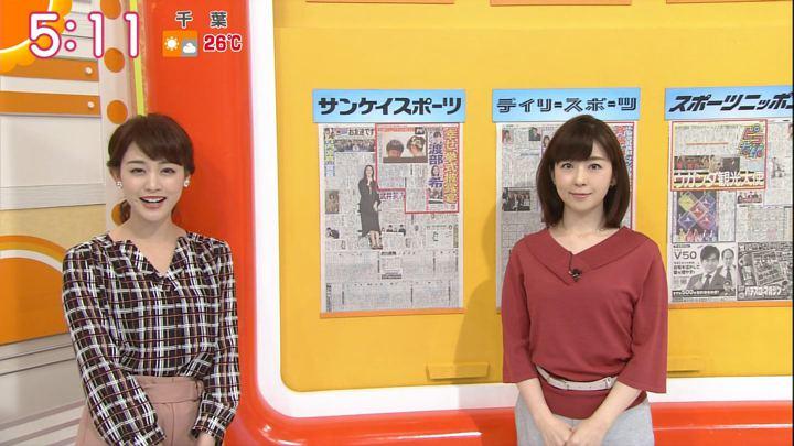 2017年10月09日新井恵理那の画像02枚目