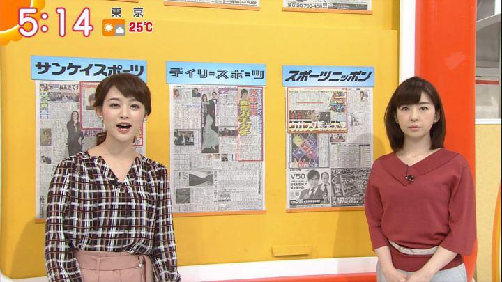 2017年10月09日新井恵理那の画像03枚目