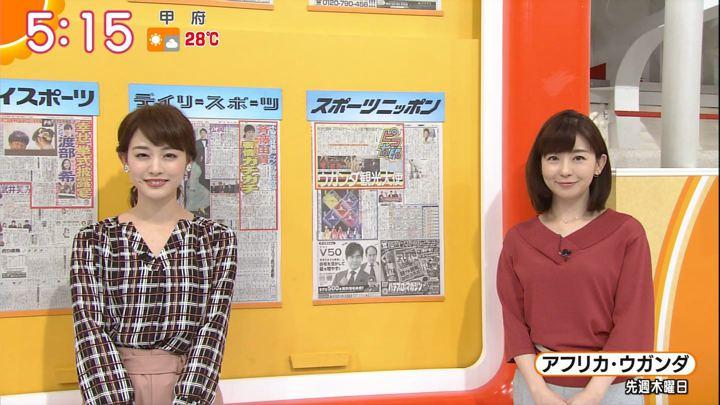 2017年10月09日新井恵理那の画像04枚目