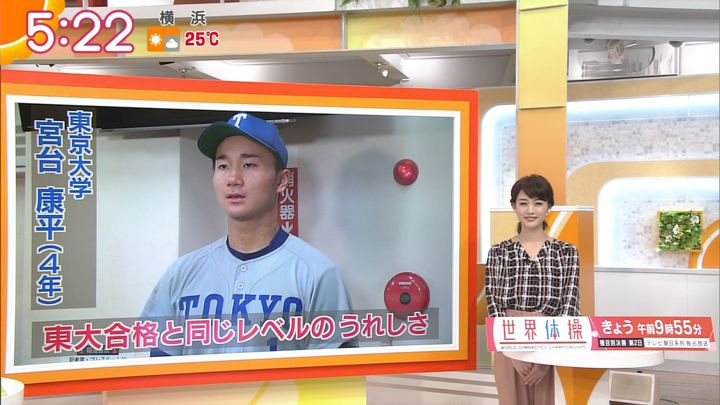 2017年10月09日新井恵理那の画像06枚目