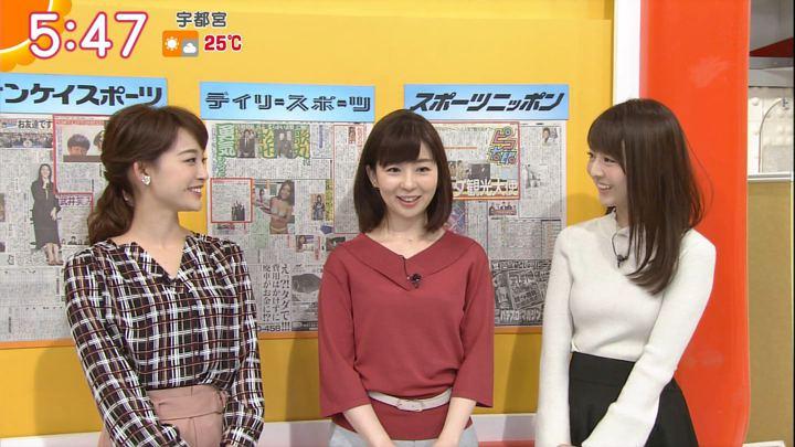2017年10月09日新井恵理那の画像07枚目