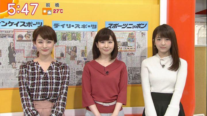 2017年10月09日新井恵理那の画像08枚目