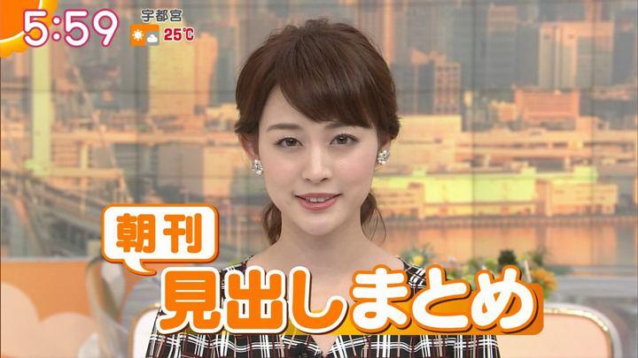 2017年10月09日新井恵理那の画像10枚目