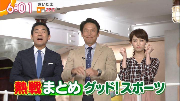 2017年10月09日新井恵理那の画像11枚目