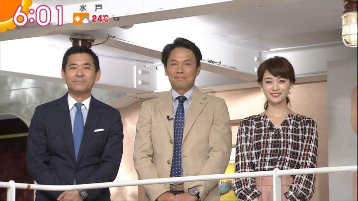2017年10月09日新井恵理那の画像12枚目