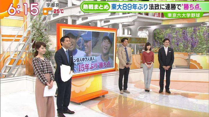 2017年10月09日新井恵理那の画像13枚目