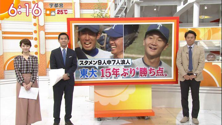 2017年10月09日新井恵理那の画像14枚目