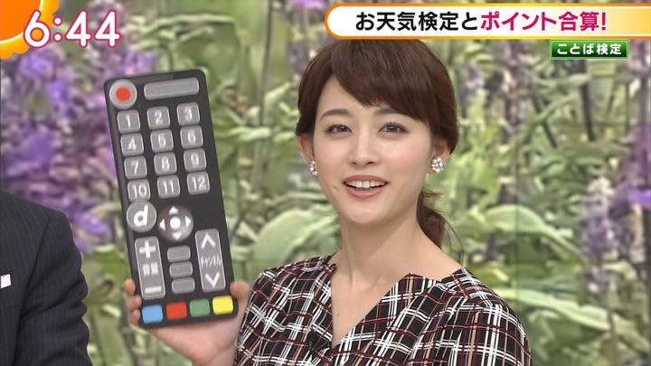 2017年10月09日新井恵理那の画像15枚目