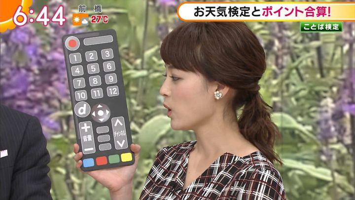 2017年10月09日新井恵理那の画像16枚目
