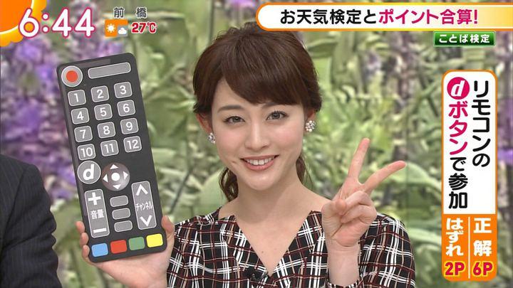 2017年10月09日新井恵理那の画像17枚目
