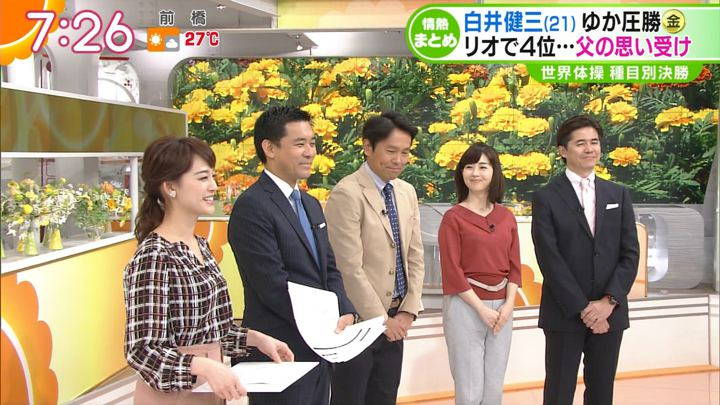 2017年10月09日新井恵理那の画像19枚目