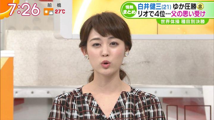 2017年10月09日新井恵理那の画像21枚目