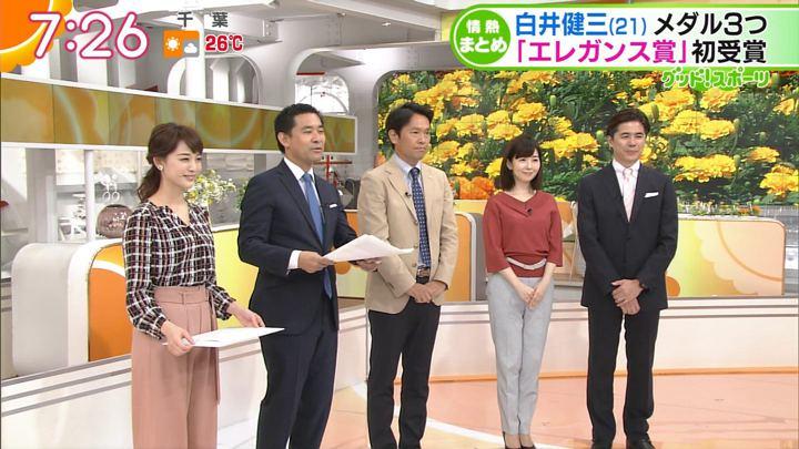 2017年10月09日新井恵理那の画像22枚目