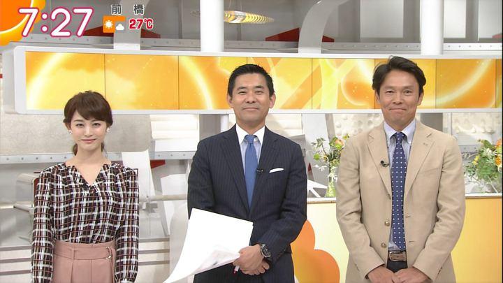 2017年10月09日新井恵理那の画像23枚目