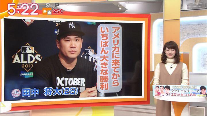 2017年10月10日新井恵理那の画像07枚目