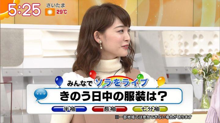 2017年10月10日新井恵理那の画像08枚目