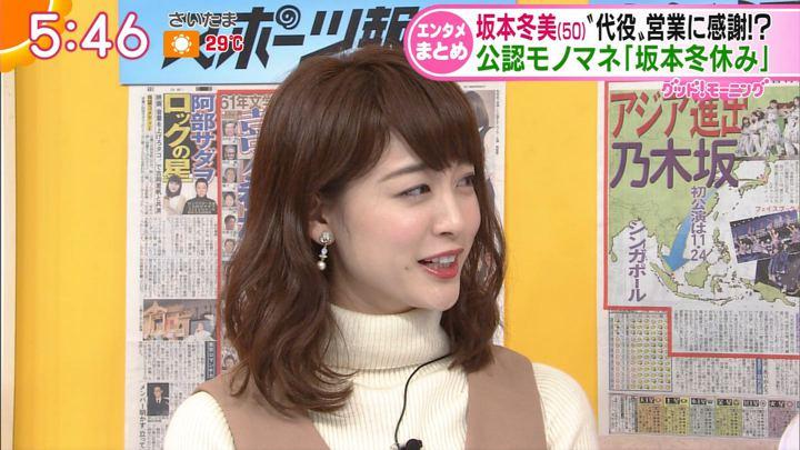 2017年10月10日新井恵理那の画像11枚目