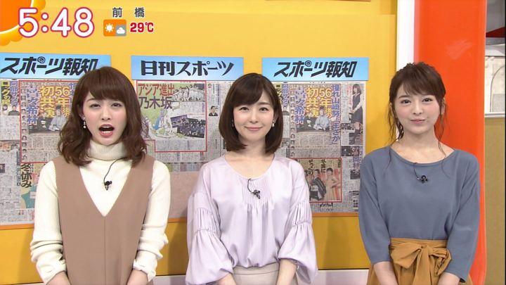 2017年10月10日新井恵理那の画像14枚目