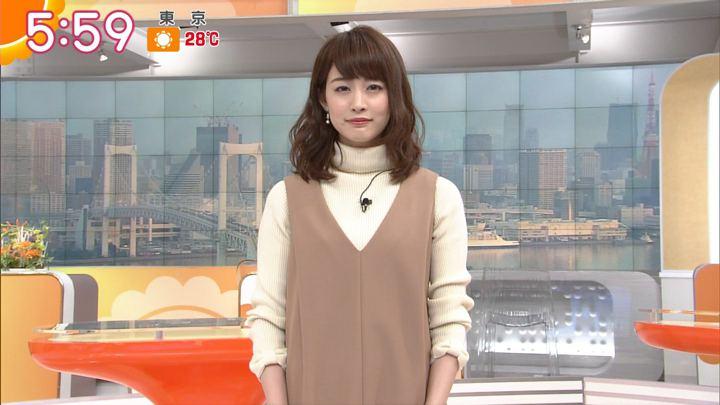 2017年10月10日新井恵理那の画像15枚目