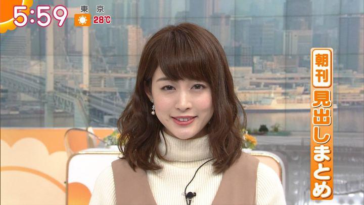 2017年10月10日新井恵理那の画像16枚目