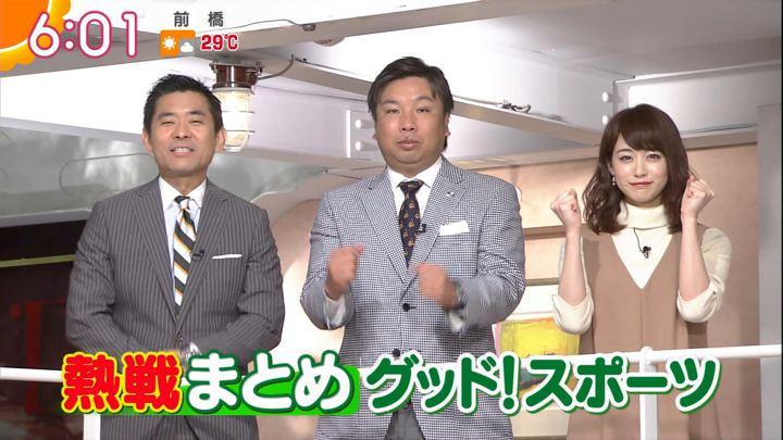 2017年10月10日新井恵理那の画像17枚目