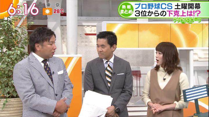 2017年10月10日新井恵理那の画像22枚目