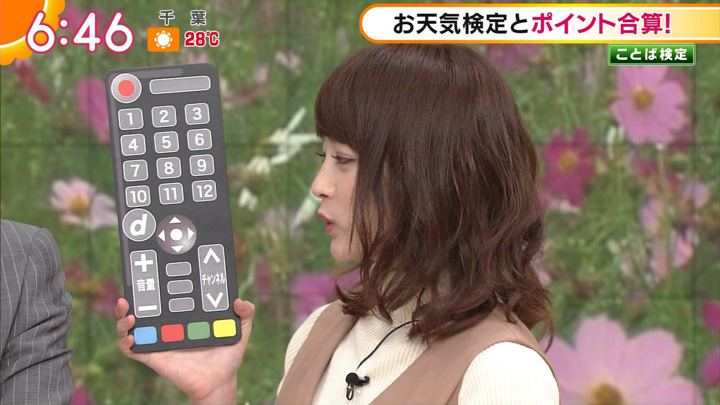 2017年10月10日新井恵理那の画像25枚目