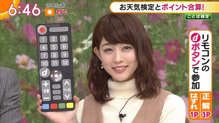 2017年10月10日新井恵理那の画像26枚目