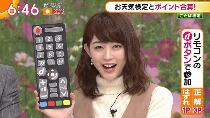 2017年10月10日新井恵理那の画像27枚目