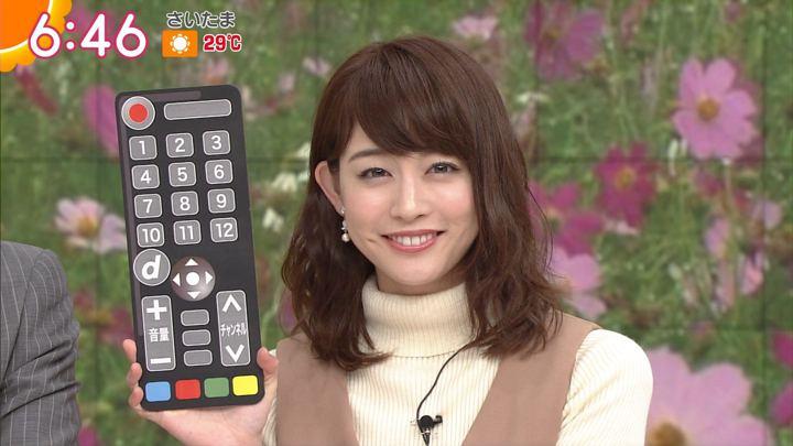 2017年10月10日新井恵理那の画像28枚目