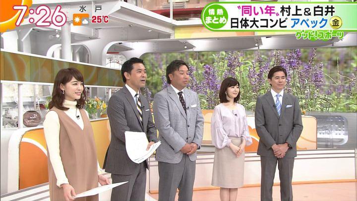 2017年10月10日新井恵理那の画像32枚目