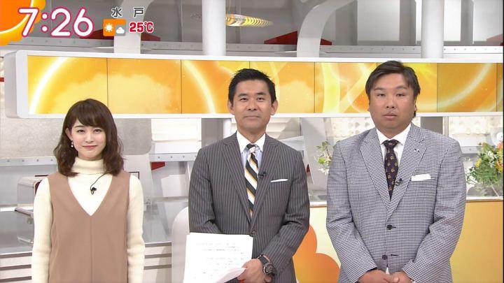 2017年10月10日新井恵理那の画像33枚目