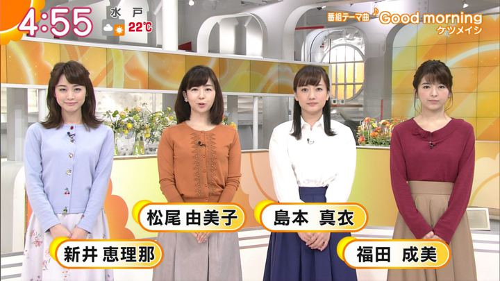 2017年10月11日新井恵理那の画像01枚目
