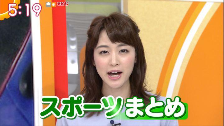 2017年10月11日新井恵理那の画像05枚目