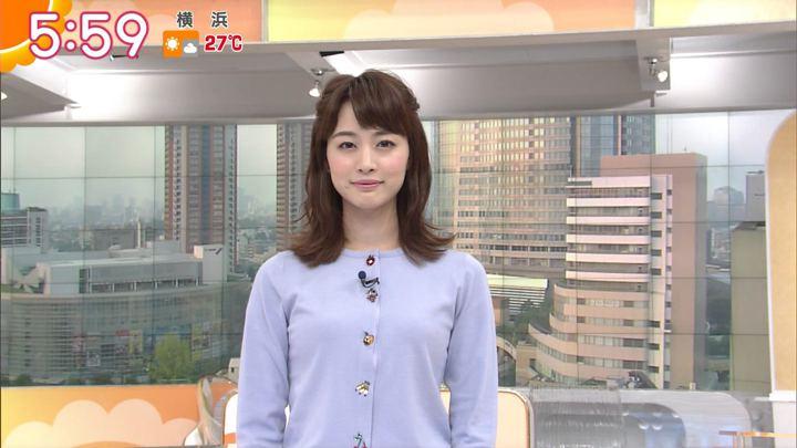 2017年10月11日新井恵理那の画像14枚目