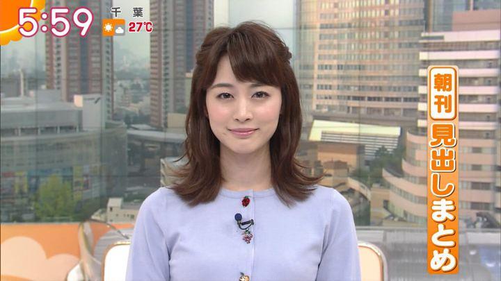2017年10月11日新井恵理那の画像15枚目