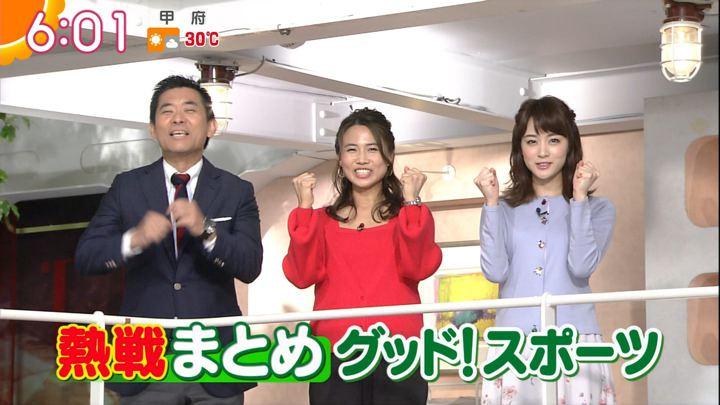 2017年10月11日新井恵理那の画像16枚目