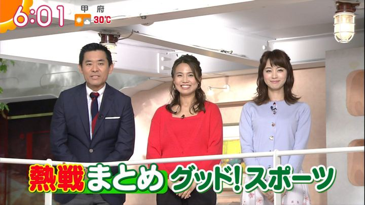 2017年10月11日新井恵理那の画像17枚目