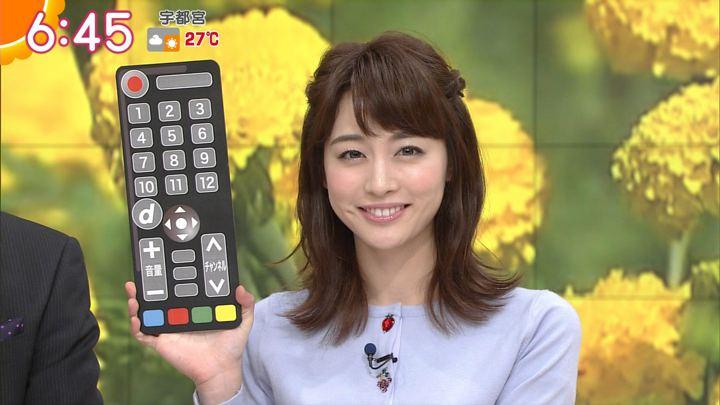 2017年10月11日新井恵理那の画像24枚目